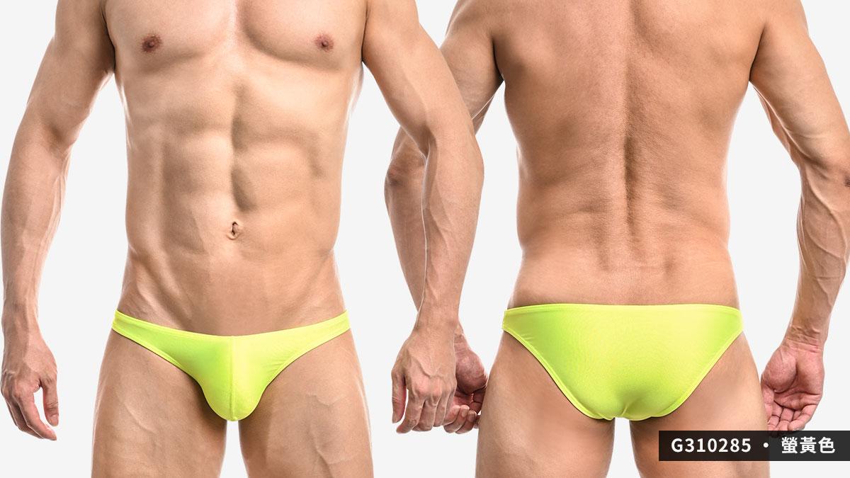 wantku,螢光,霧面,細邊,低腰,三角褲,男內褲,g31028,neon,matte,thin side,low waist,briefs,underwear,綠色,green,桃紅色,pink,黃色,yellow,g310285