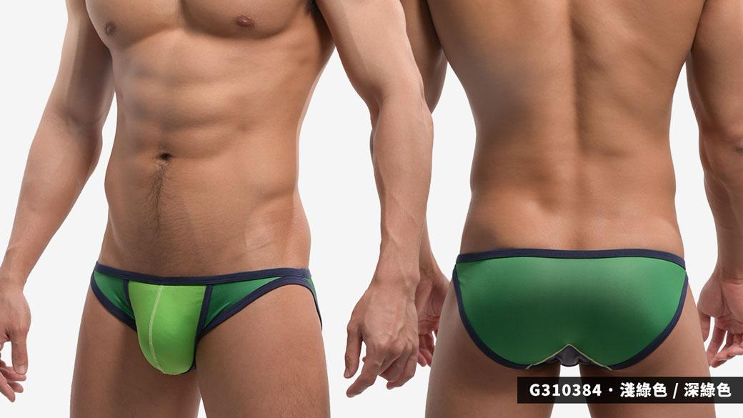 wantku,撞色,好屌型,滾邊,三角褲,男內褲,g31038,contrast,enhancing bulge,rolled edge,briefs,underwear,淺紅色,pink,深紫色,dark purple,淺綠色,light green,深綠色,dark green