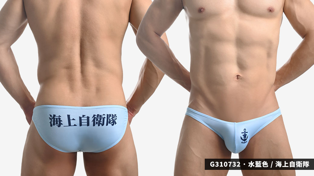 willmax,日本,職務,tdt,低腰,三角褲,男內褲,japan,occupation,low waist,briefs,g31073,警視庁,police station,海上自衛隊,japan maritime self-defense force,特殊急襲部隊,special assault team,消防庁,fire and disaster management agency
