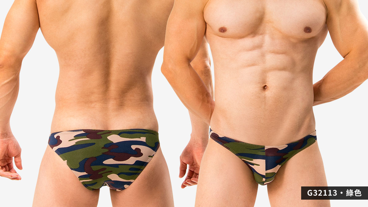 包臀,迷彩,細邊,低腰,三角褲,男內褲,cover hip,camouflage,thin side,low waist,briefs,g3211,綠色,green,g32113