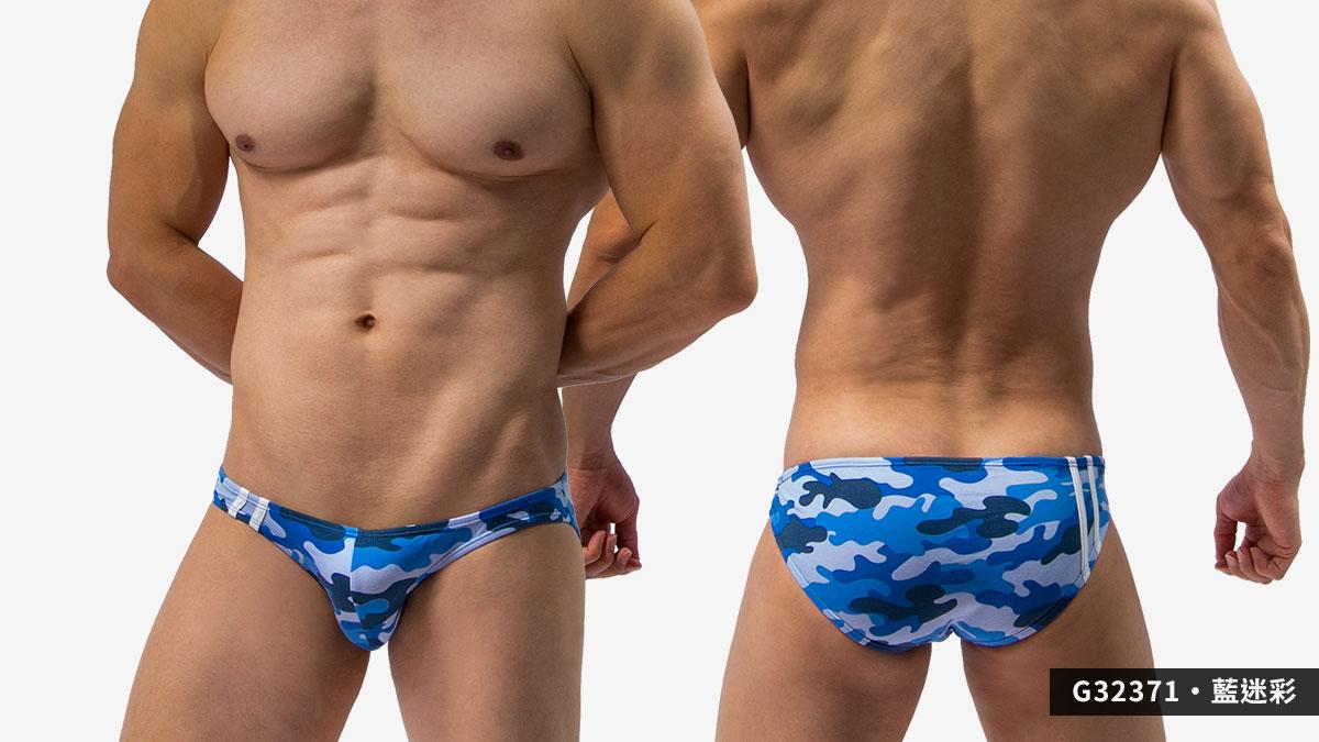 willmax,彈性,棉,迷彩,三角褲,二槓,男內褲,elastic,cotton,camouflage,briefs,double line,underwear,g3237,藍迷彩,blue,g32371