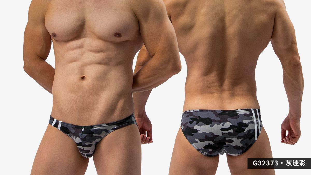 willmax,彈性,棉,迷彩,三角褲,二槓,男內褲,elastic,cotton,camouflage,briefs,double line,underwear,g3237,灰迷彩,grey,g32373