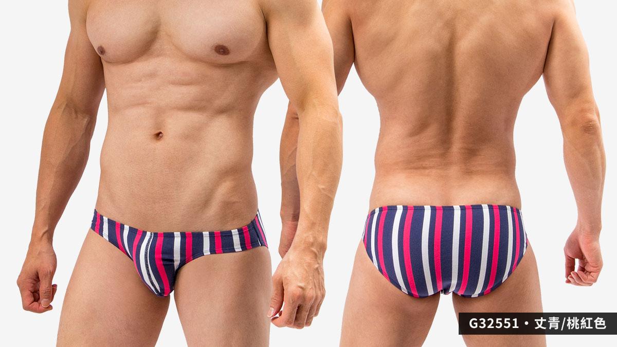 willmax,條紋,低腰,三角褲,男內褲,strips,low waist,briefs,underwear,g3255,丈青,桃紅,navy blue,fuchsia,g32551