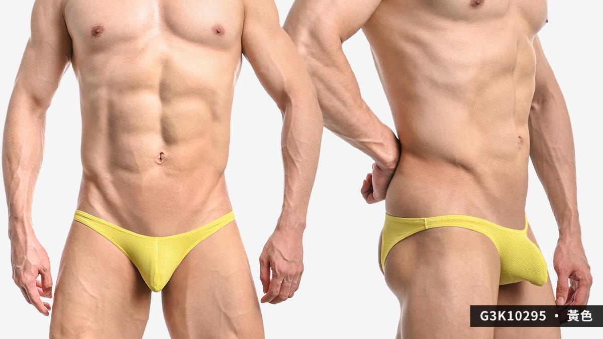 wantku,網孔,彈性,後空褲,男內褲,mesh,elastic,jockstraps,underwear,g3k1029,紅色,red,藍色,blue,黃色,yellow,g3k10295