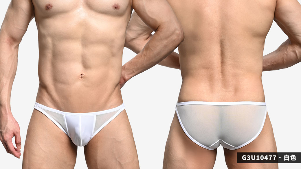 wantku,網紗,好屌型,滾邊,三角褲,男內褲,mesh,enhancing bulge,rolled edge,briefs,underwear,g3u1047,黑色,black,白色,white