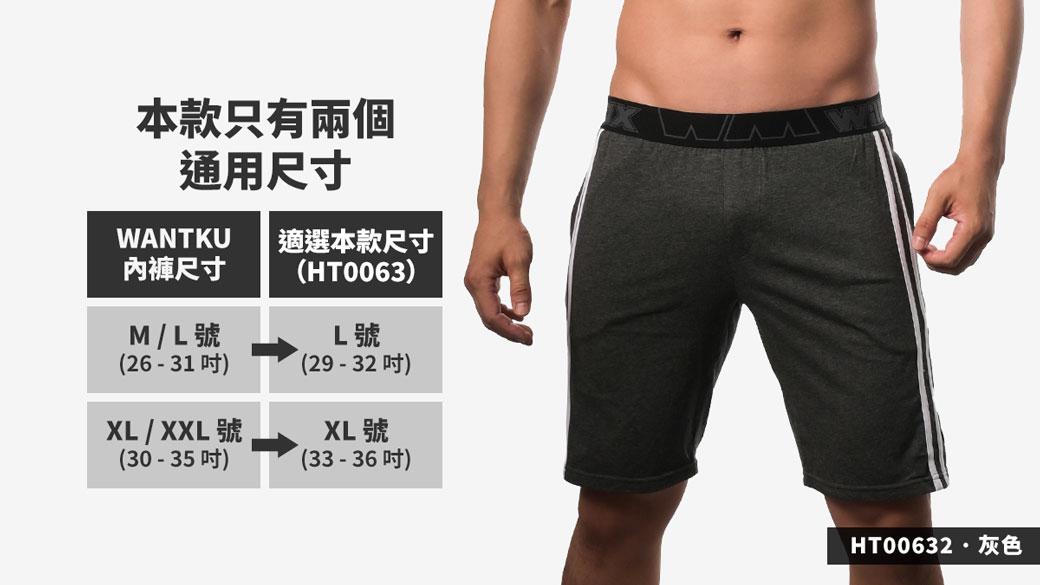 willmax,彈性,運動褲,五分褲,elastic,sports shorts,half shorts,pants,ht0063,丈青色,navy blue,ht00633