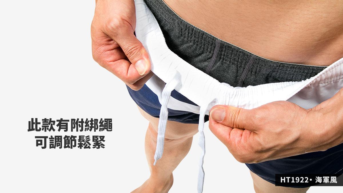 印花,三分,海灘褲,男海灘褲,pattern,beach pants,men's pants,ht192,海軍風,navy,ht1922