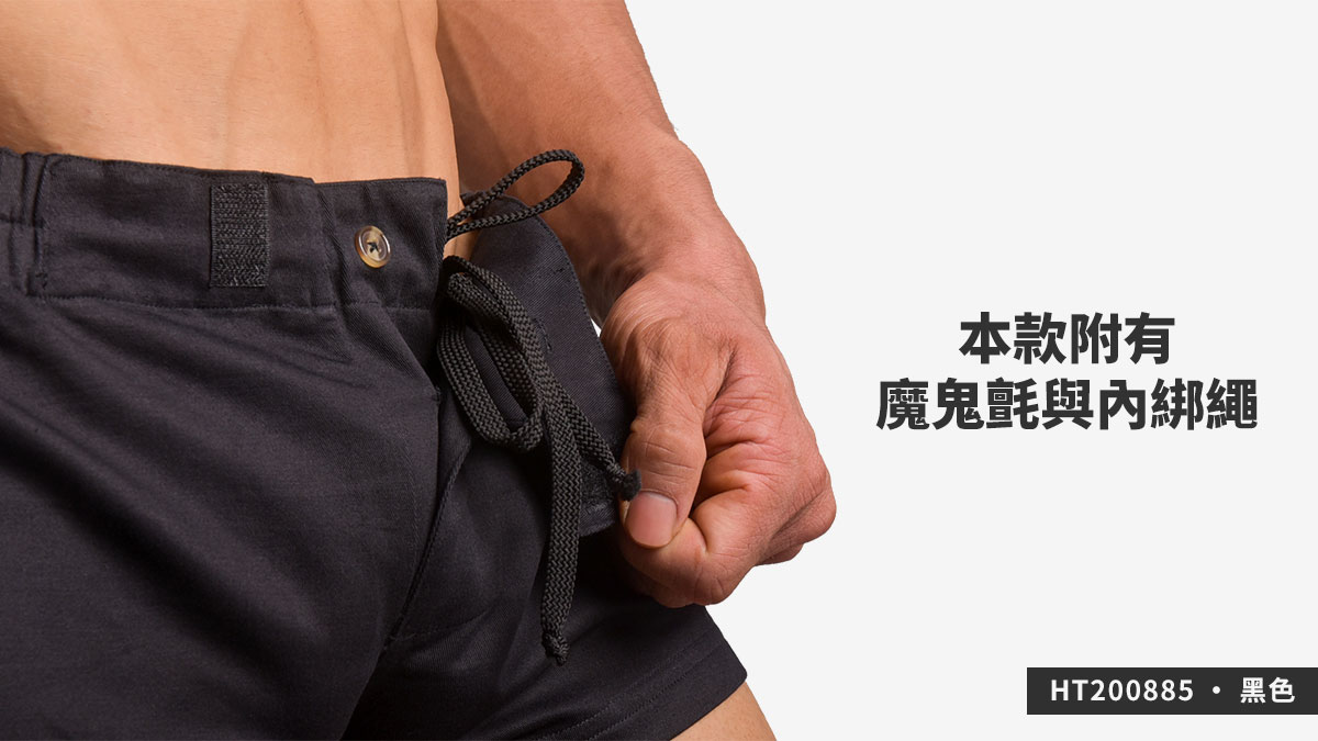 短到不能再短,外出短褲,短褲,無彈性,shorty pants,shorts,pants,inelastic,ht20088,黑色,black,ht200885