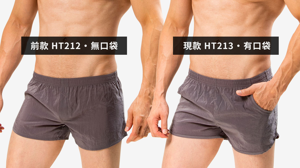 霧面,微反光,居家,短褲,口袋,matte,micro-reflective,home-type,shorts,pocket,htT213,灰色,grey,ht2132