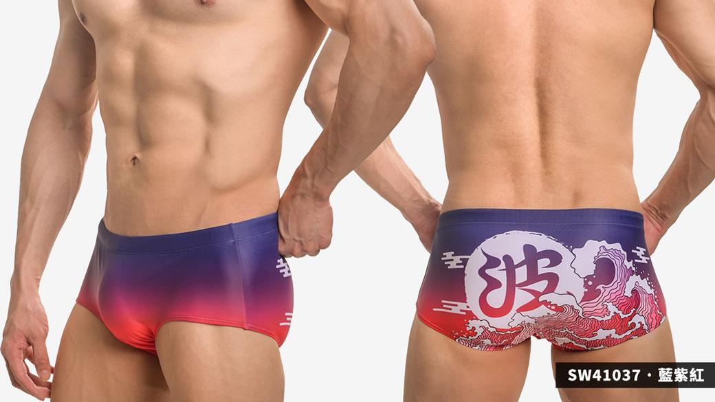 willmax,漸層,浮世繪,tdt,四角,泳褲,男泳褲,gradient,ukiyo-e,boxers,swimwear,sw4103,藍色,綠色,黃色,紫色,紅色,blue,green,yellow,purple,red