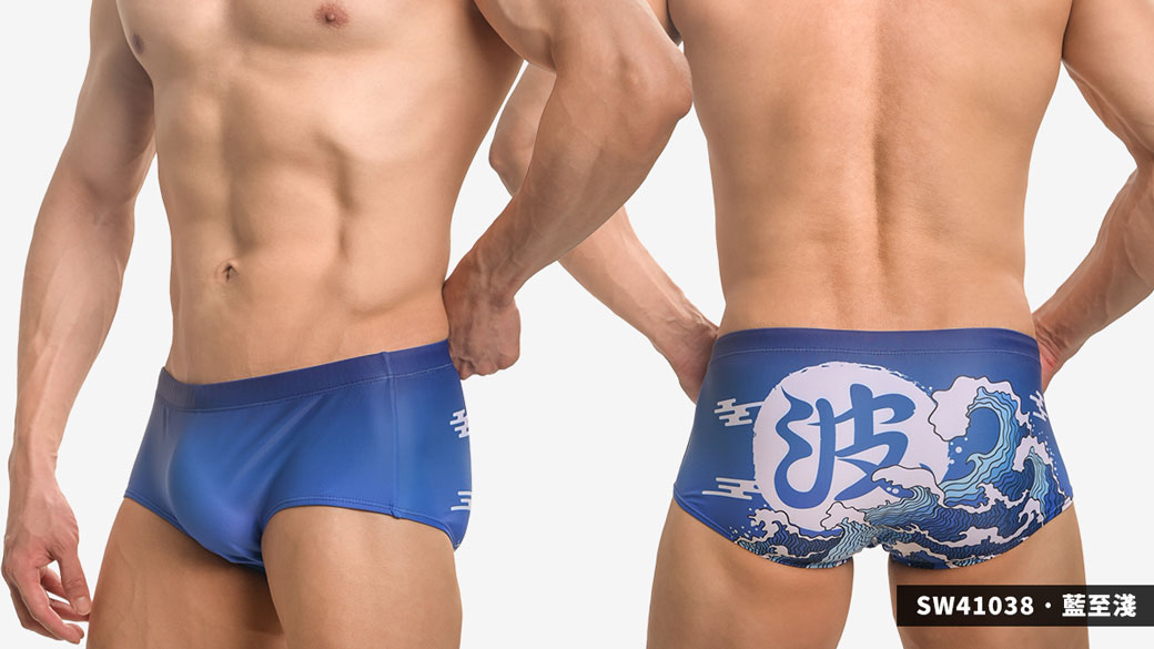 willmax,漸層,浮世繪,tdt,四角,泳褲,男泳褲,gradient,ukiyo-e,boxers,swimwear,sw4103,藍色,blue,彩虹,rainbow