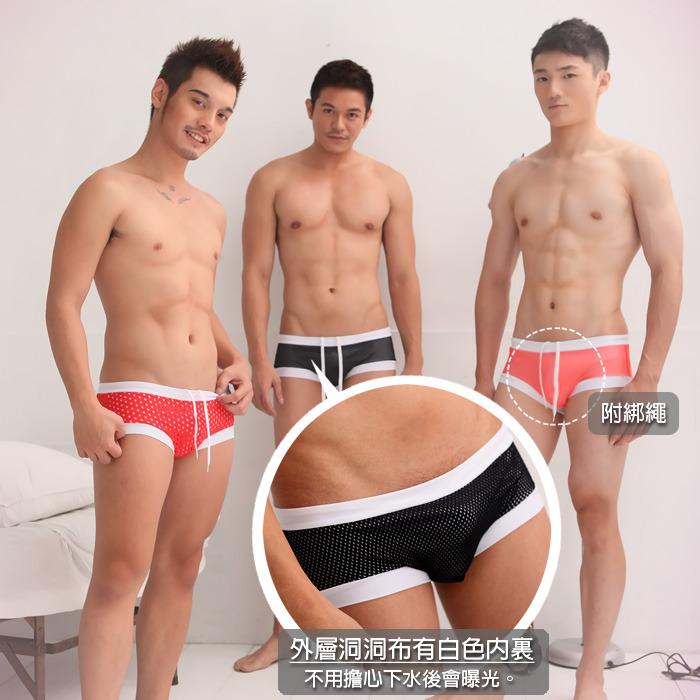 KUBAS,抽針,雙層,四角,泳褲,男泳褲,double layer,boxers,swimwear