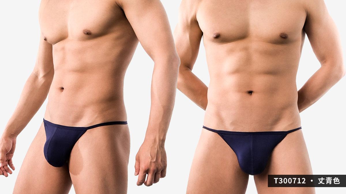 wantku,彈性,莫代爾,細邊,丁字褲,男內褲,elastic,rayon,thin side,thong,underwear,t30071,丈青色,dark blue,t300712