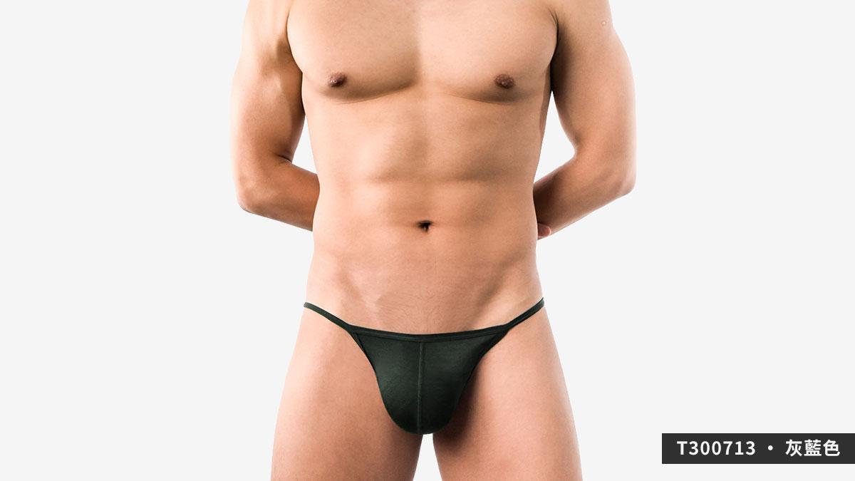 wantku,彈性,莫代爾,細邊,丁字褲,男內褲,elastic,rayon,thin side,thong,underwear,t30071,灰藍色,grey blue,t300713