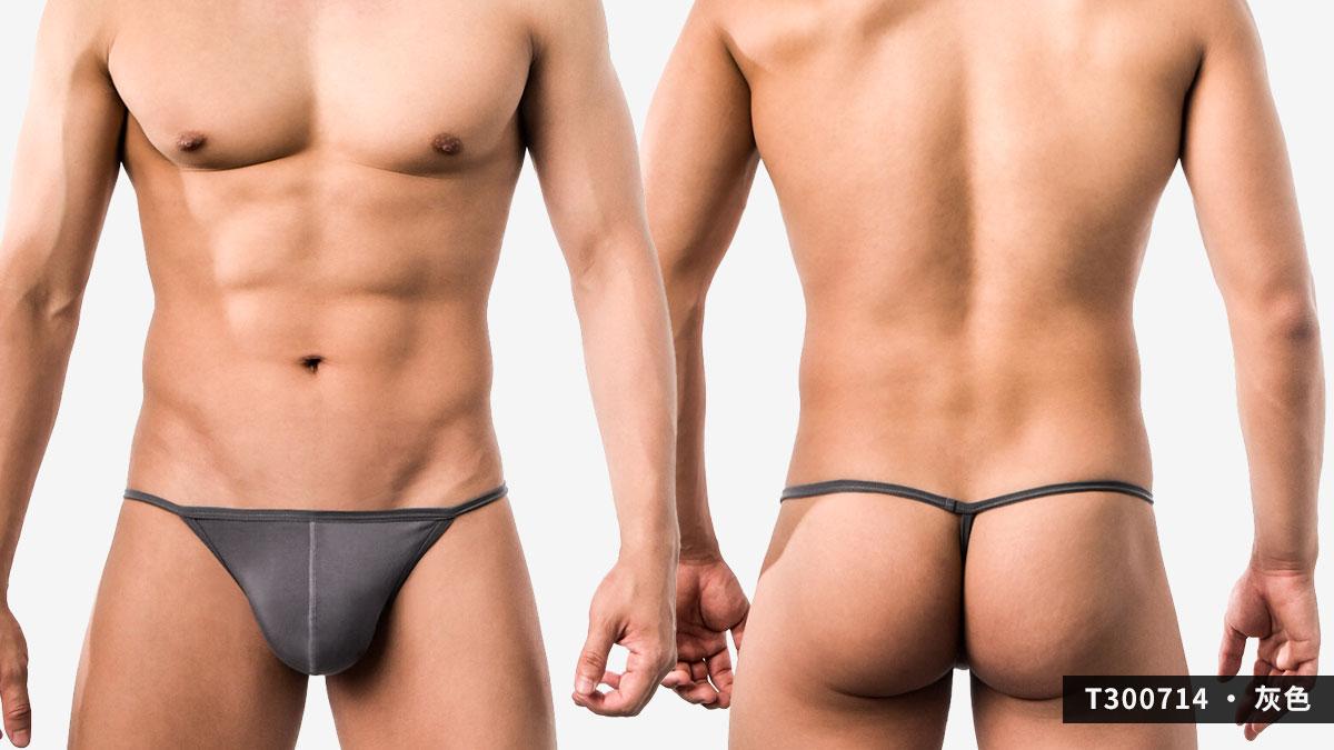 wantku,彈性,莫代爾,細邊,丁字褲,男內褲,elastic,rayon,thin side,thong,underwear,t30071,灰色,grey,t300714