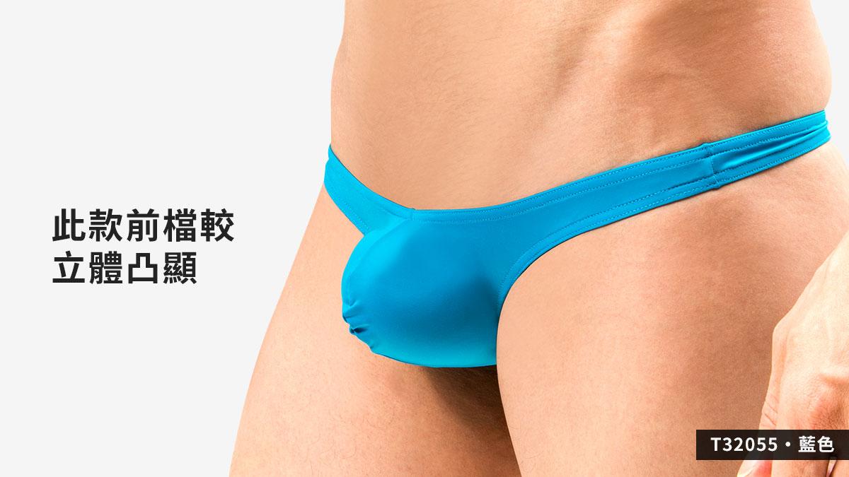 超薄,細邊,低腰,丁字褲,男內褲,ultra-thin,thin side,low waist,thongs,underwear,t3205,藍色,blue,t32055