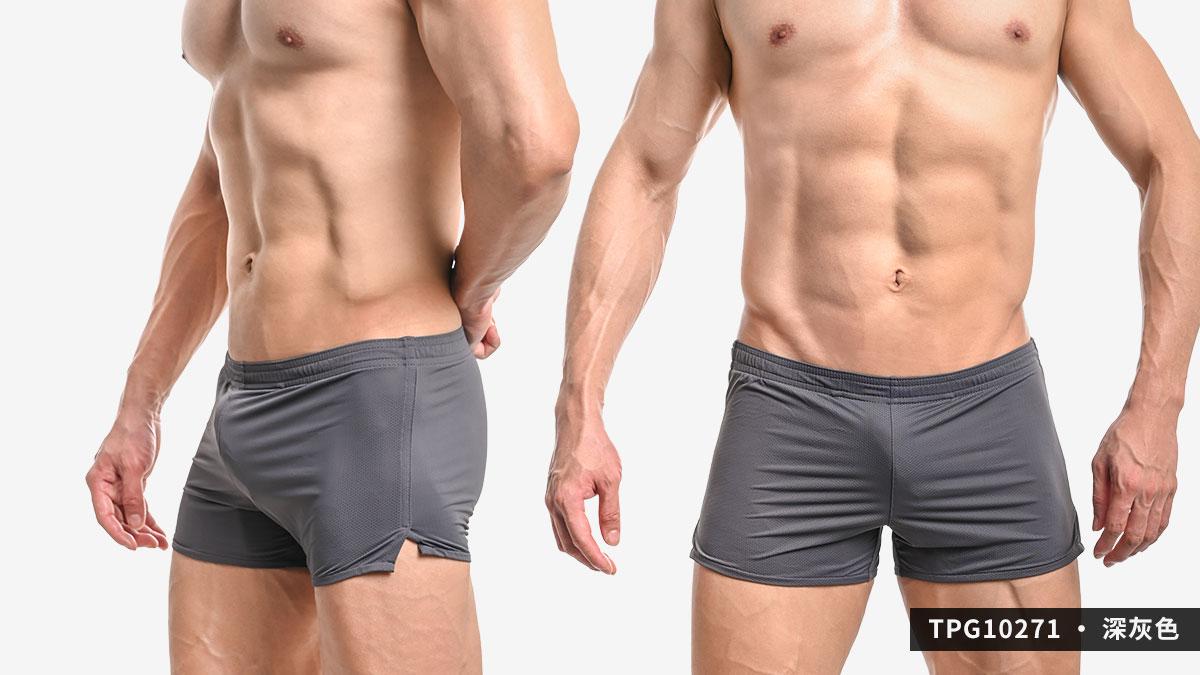 wantku,網孔,彈性,g-cup,平口褲,男內褲,mesh,elastic,trunks,underwear,tpg1027,深灰色,dark grey,白色,white,tpg10271