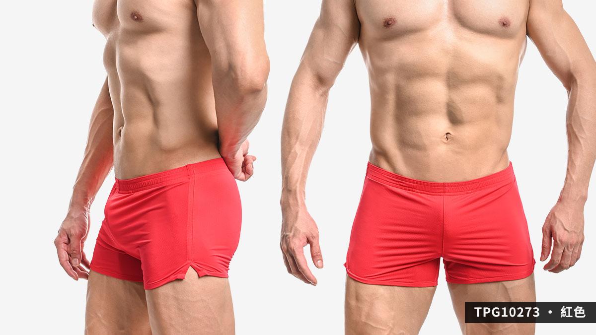 wantku,網孔,彈性,g-cup,平口褲,男內褲,mesh,elastic,trunks,underwear,tpg1027,紅色,red,藍色,blue,黃色,yellow,tpg10273