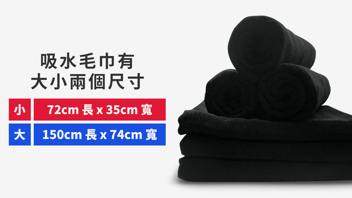 厚磅,純棉,吸水,毛巾,大,thick,cotton,absorbent,towel,big,yu0452