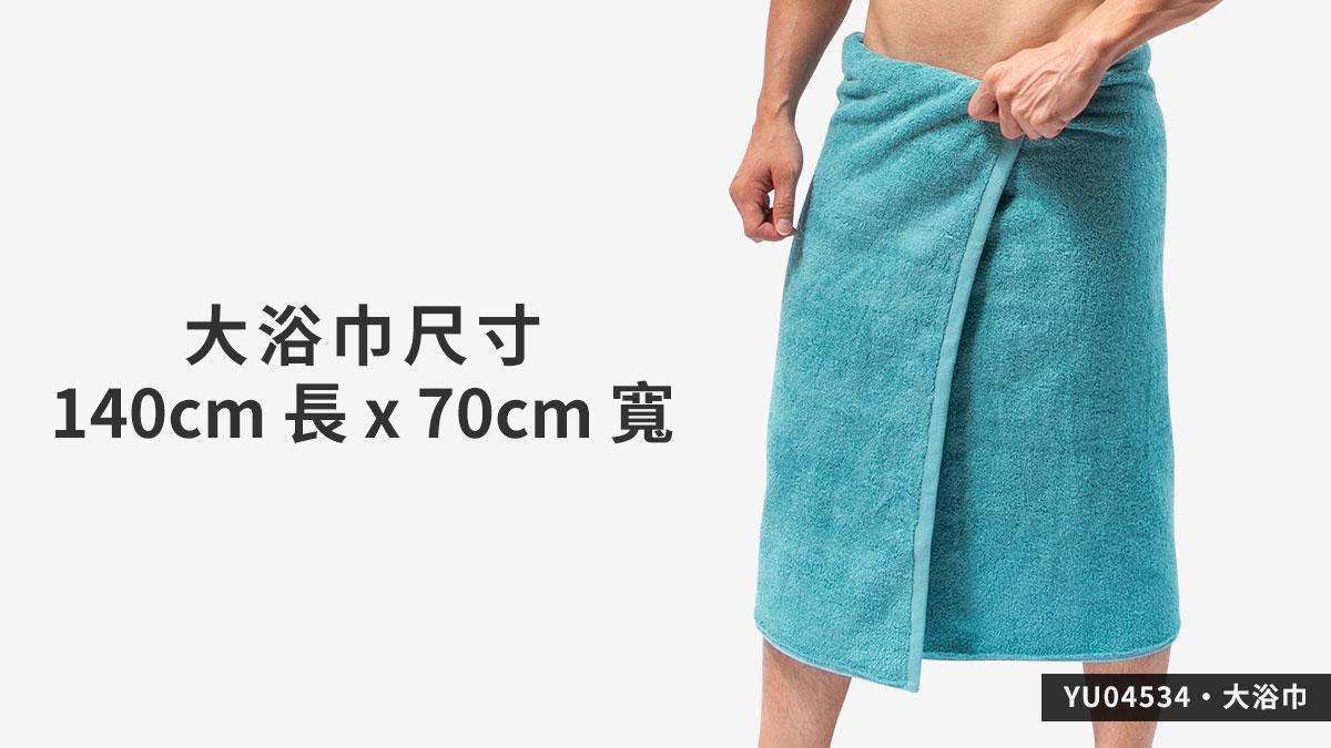 厚磅,純棉,吸水,浴巾,大,thick,cotton,absorbent,towel,big,yu0454