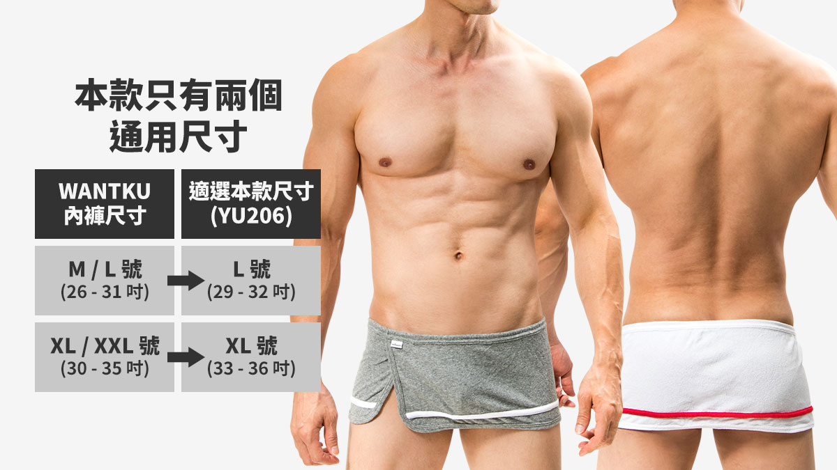 極短,毛巾布,浴圍,very short,towel cloth,towel,yu206