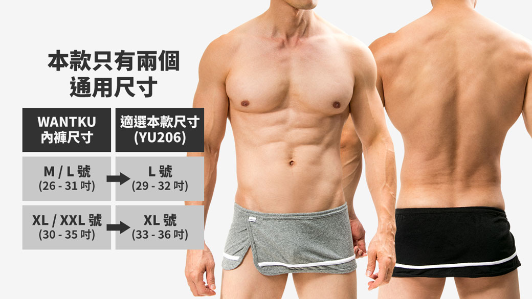 極短,毛巾布,浴圍,very short,towel cloth,towel,yu206