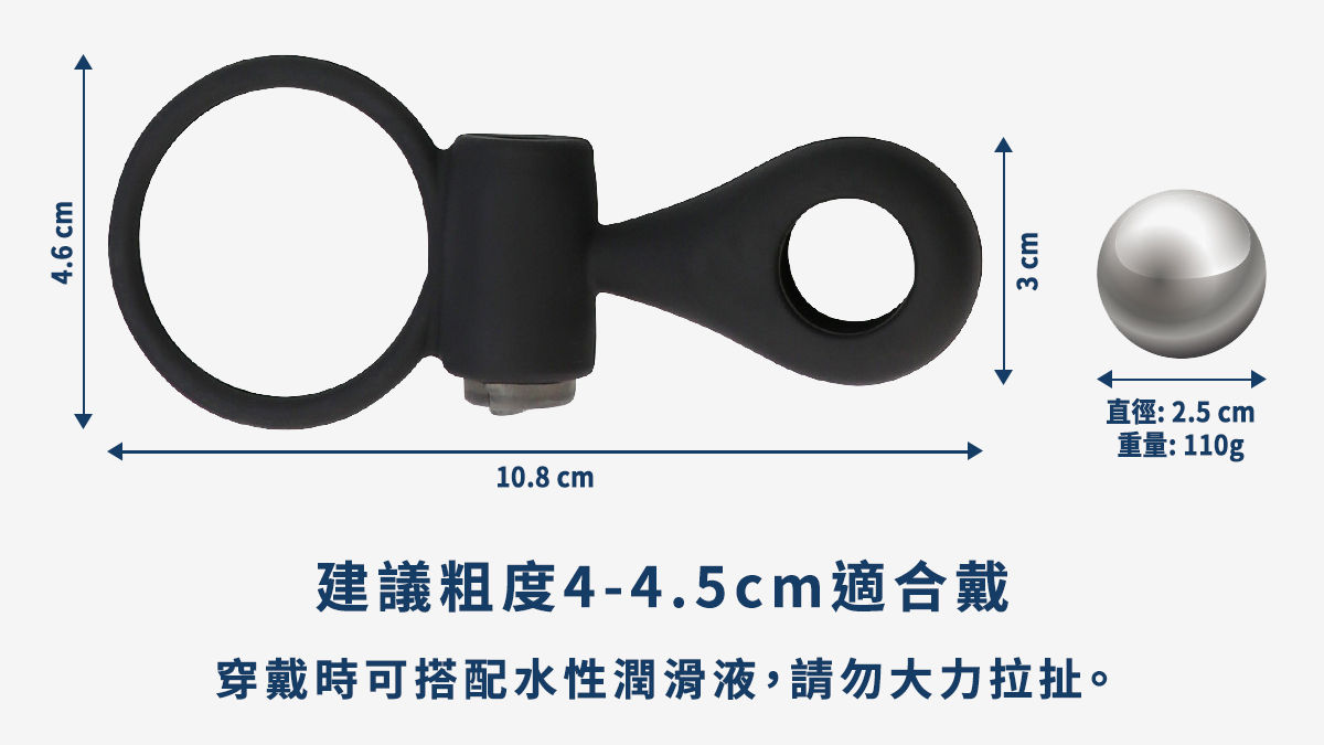 矽膠,帝王,震動環,大,鍛鍊,silicone,shock,big,cock ring,exercise