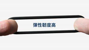 矽膠,大,中,小,獨立,屌環,silicone,large,medium,small,independent,cock ring